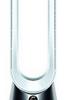 Avis purificateur d'air Dyson TP04 Pure Cool
